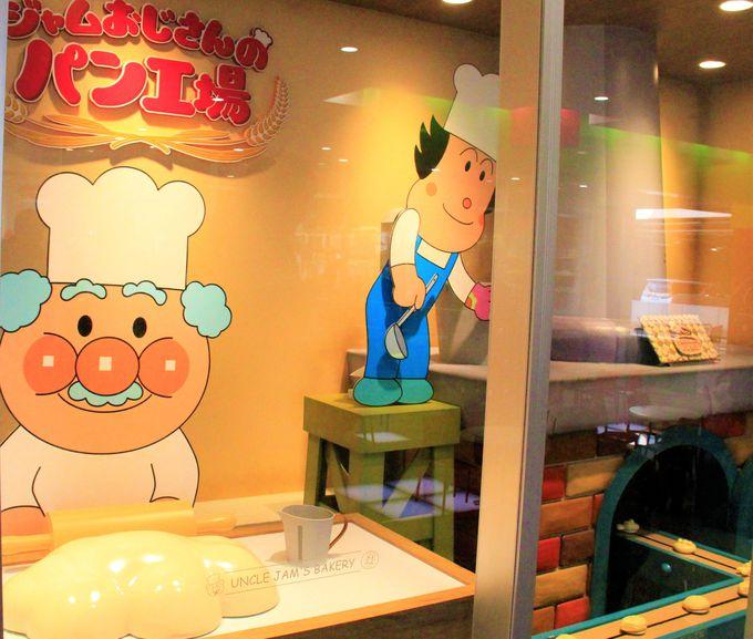 かわいい!南京町のパンダ豚まん、神戸ハーバーランドの「神戸アンパンマンこどもミュージアム&モール」