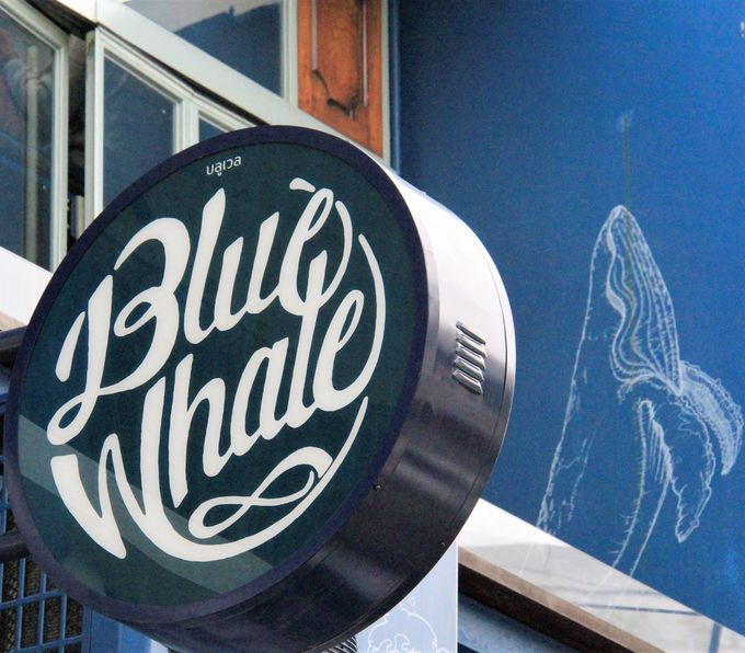 ブルーホエール・マハラート( Blue Whale Maharaj Cafe)への行き方・アクセス