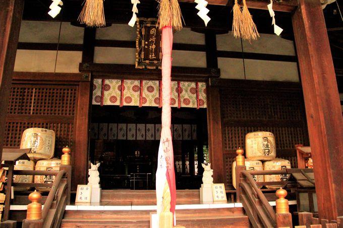 京都・岡崎神社の「縁結び招き兎」と「金運招き兎」