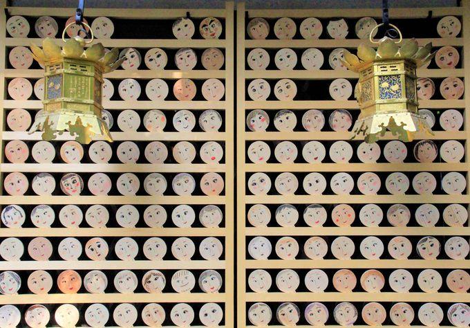 ユニークな京都パワースポット神社「河合神社」「車折神社」「安井金比羅宮」