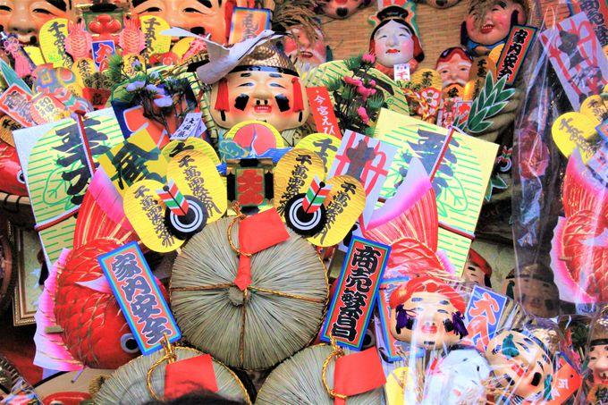 1日目午後:大阪商人のよりどころ「今宮戎神社」