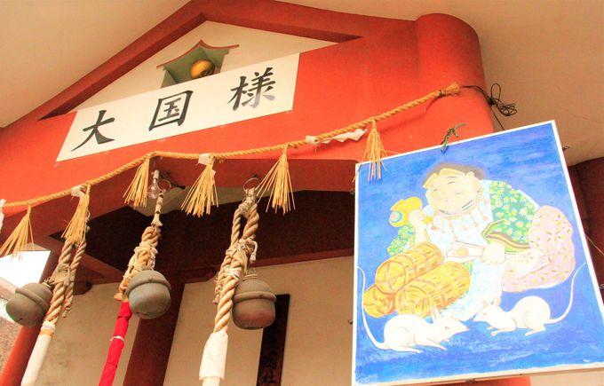 大阪・大国町の恋愛成就パワースポット「大国主神社」