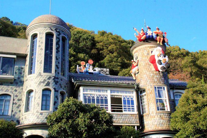 魚のうろこのような壁!「うろこの家・うろこ美術館」は神戸観光で絶対におすすめ