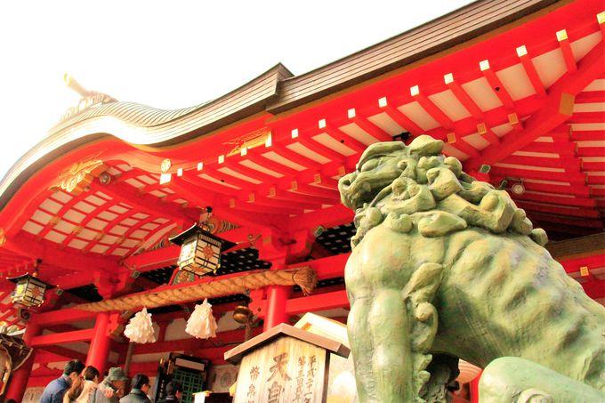 1.生田神社