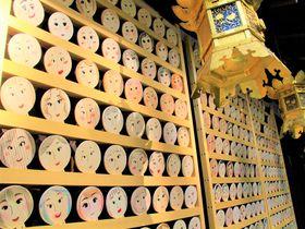 京都観光おすすめ!女子のための最強パワースポット神社巡り
