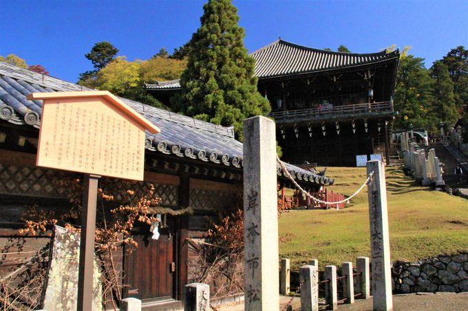 懸造(かけづくり)、井戸(若狭井)も必見スポット!奈良・東大寺「二月堂」