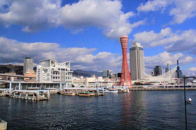 メリケンパーク/神戸ポートタワー/神戸港(クルーズ)