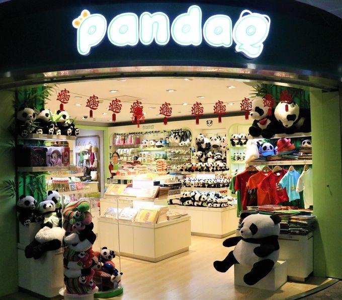 中国茶&パンダのお土産もおすすめ!