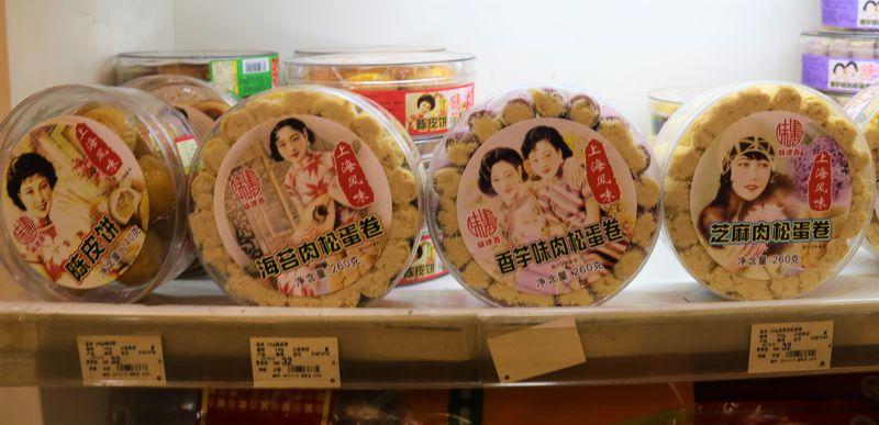中国のバラマキ菓子土産は「コンビニ」「上海味道」がおすすめ