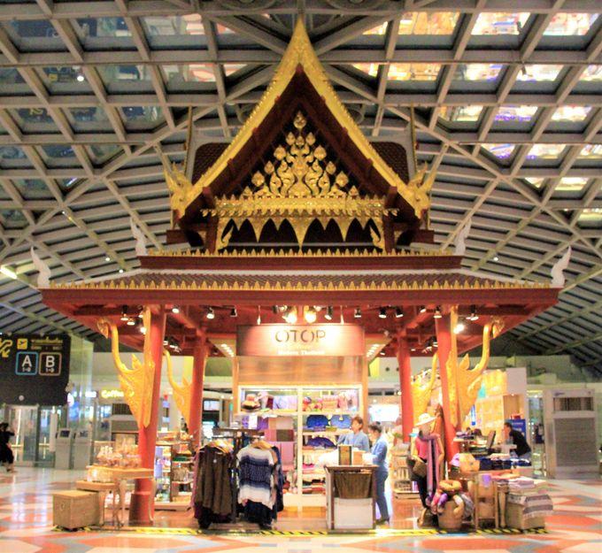 タイ全土の土産が集結!OTOP、ロイヤルプロジェクトショップも