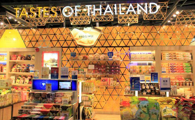 安い!おいしい!タイのバラマキ菓子土産も買えるスワンナプーム国際空港