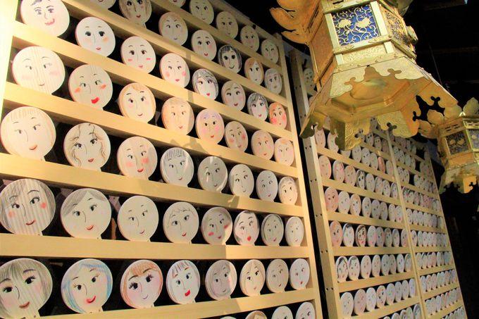 深泥池/片山御子神社(上賀茂神社)/河合神社(下鴨神社)