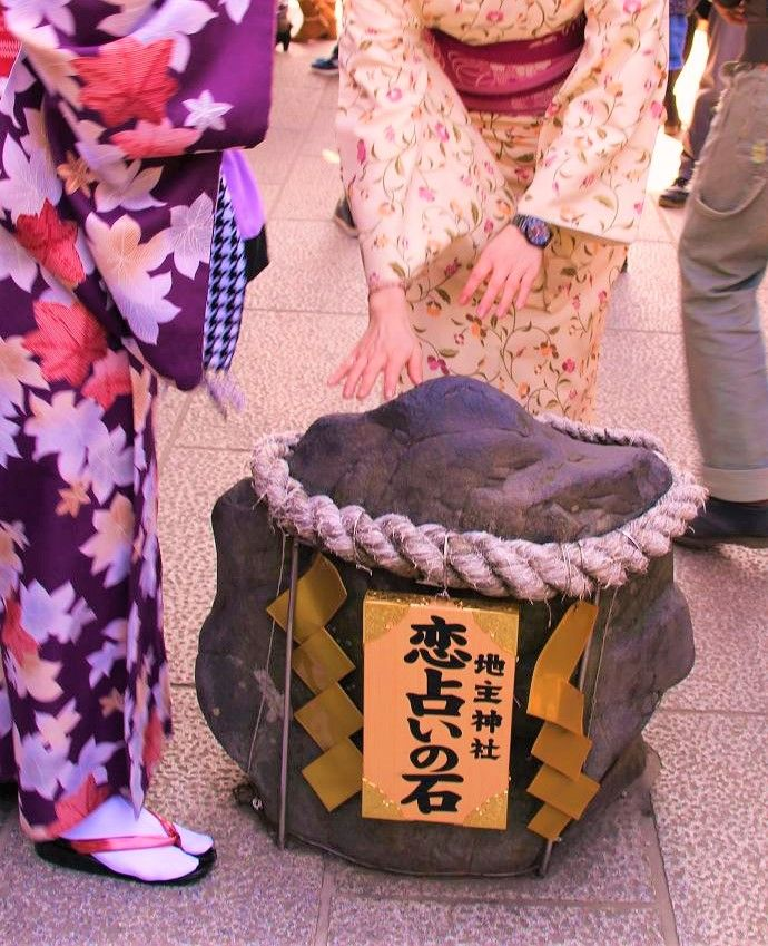 地主神社/みなとや幽霊子育飴本舗/安井金比羅宮(やすいこんぴらぐう)