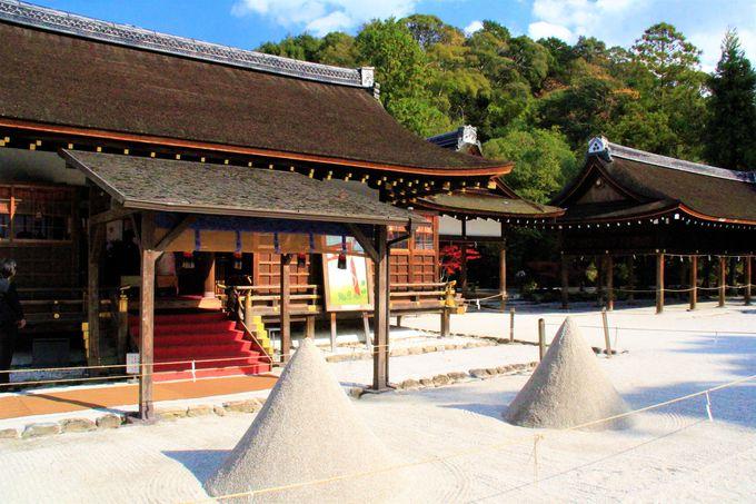 2.上賀茂神社