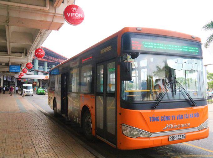 ノイバイ国際空港の無料シャトルバス、ハノイ市内への行き方・アクセス