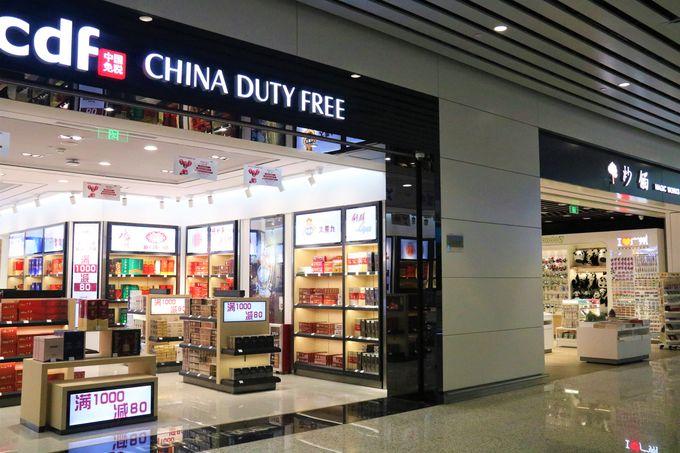 最高級のシルクも!広州白雲国際空港第2ターミナルビルの免税店