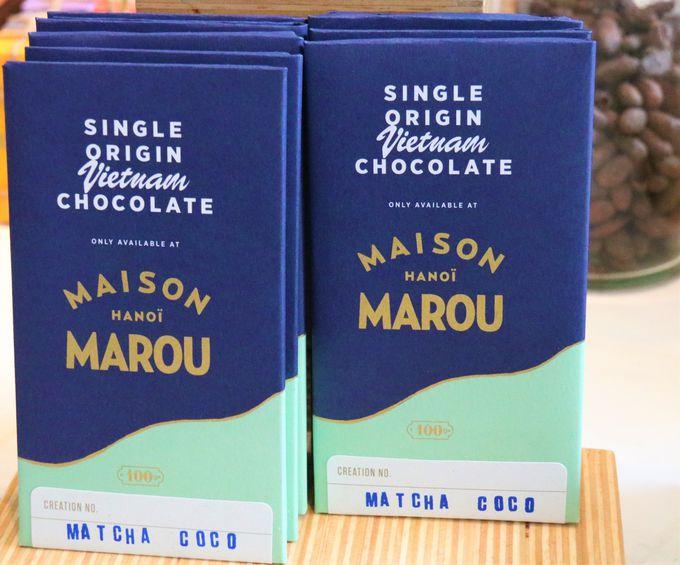 恋愛効果も!バレンタインデーにもおすすめ!本物志向のマルゥのチョコレート