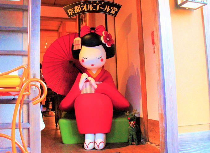 嵐山観光でおすすめの京都土産!「京都オルゴール堂 嵯峨店」