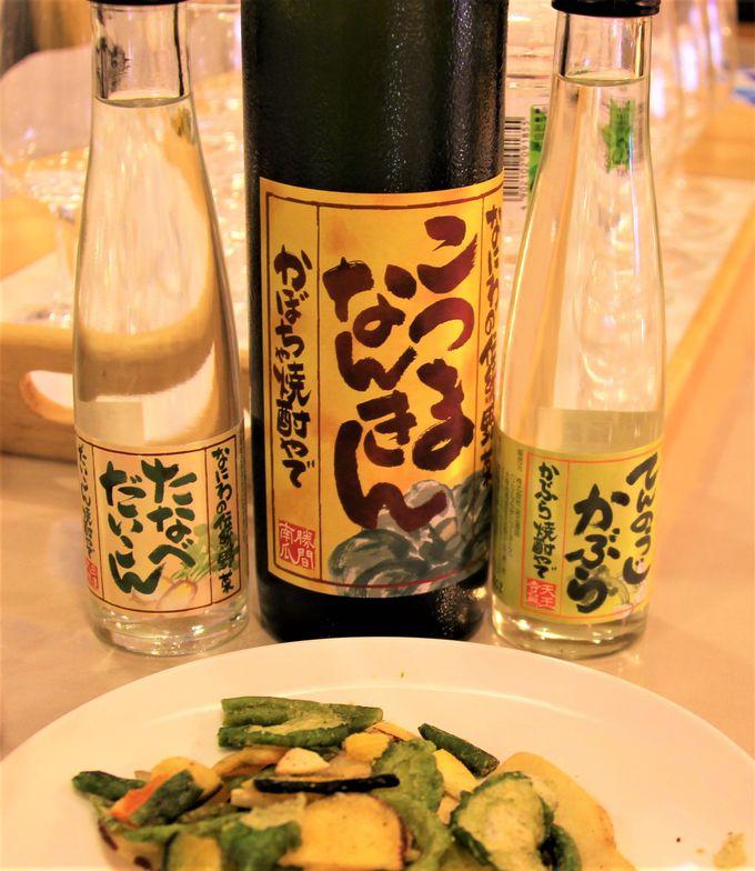 西成グルメを味わおう!「世界のお酒ニューヨーク玉出本店」「大阪・元祖たこ焼き会津屋」「たからや本舗」