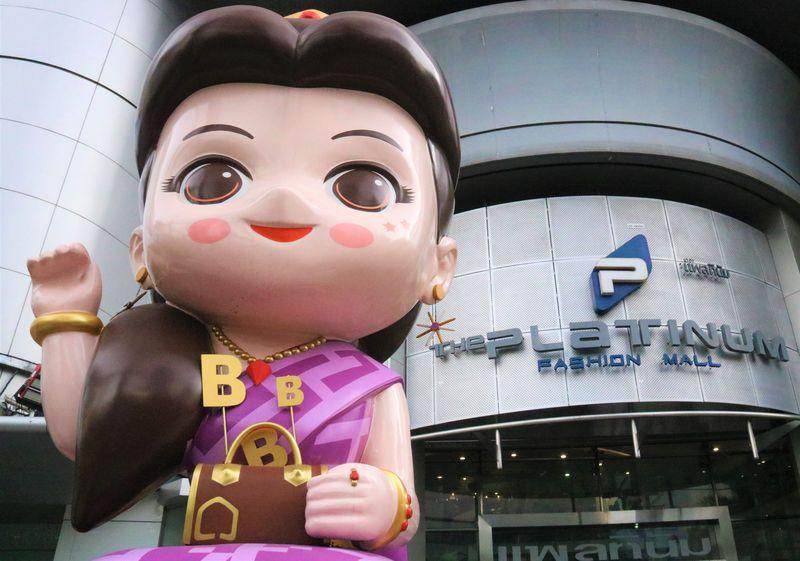 タイ最大級!バンコクのプラティナムモールで格安ショッピング