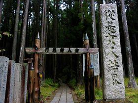 修験道の聖地で霊的体験!奈良県天川村のパワースポット5選