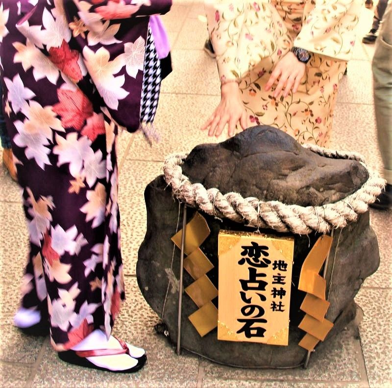 縄文時代から続く二つの守護石のパワー!!【地主神社・恋占いの石】