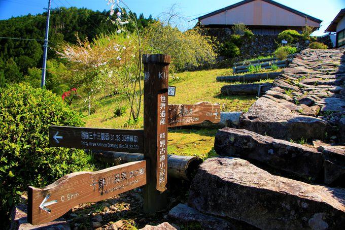 十津川温泉からの登山もおすすめ