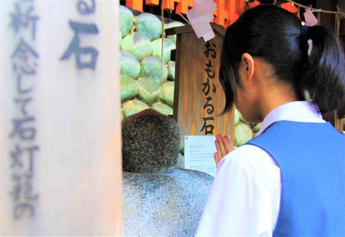 「おもかる石」「きつね絵馬」は伏見稲荷大社のパワースポット