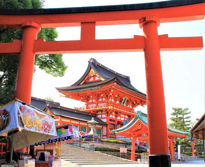 初詣は関西最多!京都「伏見稲荷大社」の行き方・アクセス、拝観料・駐車場は無料、24時間営業・年中無休