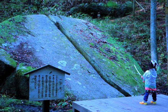 剣士の聖地「一刀石」の謎!奈良県柳生町の観光スポット4選