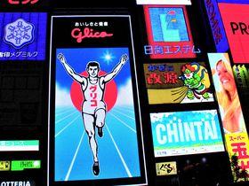 寿司、ラーメン、お前もか!大阪観光名物・道頓堀の巨大看板15選