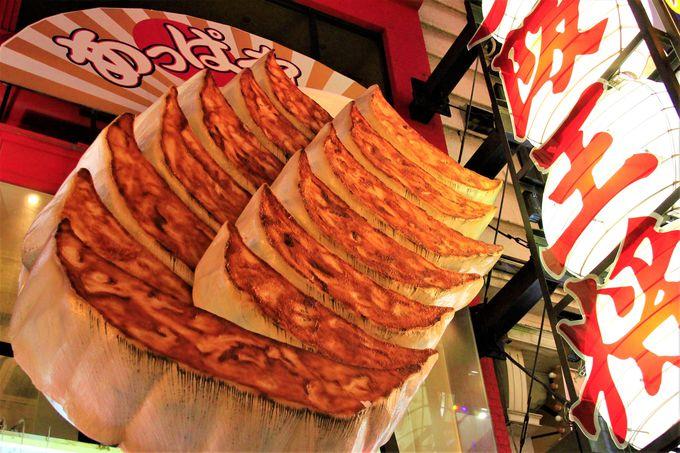 あっぱれな「巨大ギョウザ」(大阪王将)/「コナモンミュージアム」巨大たこ/「元禄寿司」の巨大な寿司