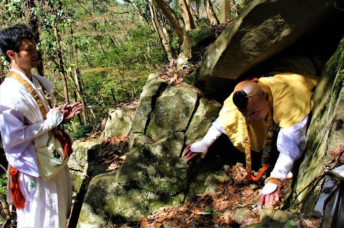 日本最古の霊場!肉体と魂の浄化!不思議なパワースポット