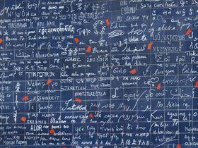 パリで愛に思いを馳せてみよう!愛の言葉のジュテームの壁