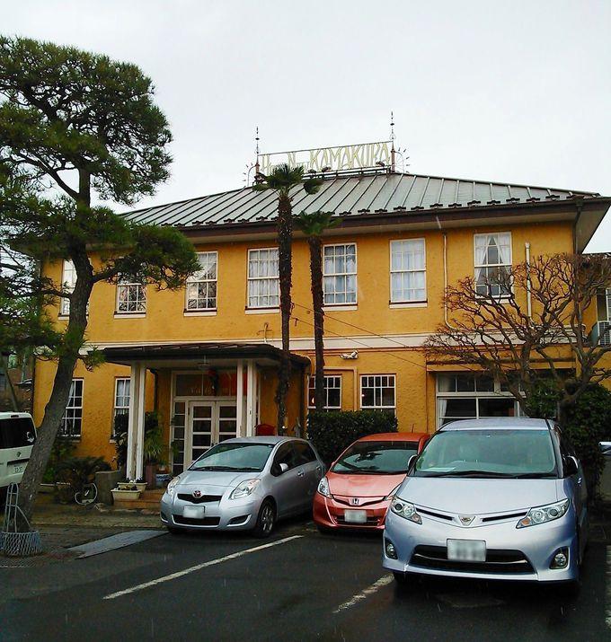 大正ロマンかおる鎌倉の洋館ホテル