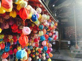 願いが叶う秘訣は、欲望封印!可愛すぎる京都の八坂庚申堂!