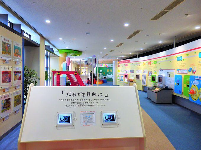 トヨタ会館は無料で、楽しく、未来が学べるテーマパーク