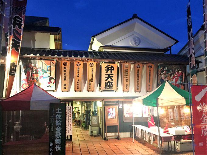 土佐赤岡絵金祭りには「古き良き日本の情緒」も