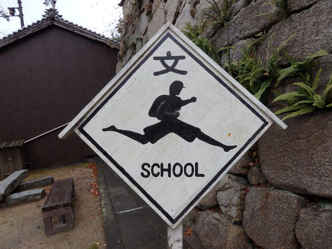 「足の長すぎる小学生」など、B級スポットもたくさん