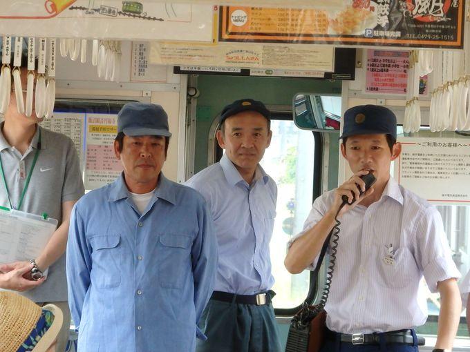 銚子電鉄の見習い社員として1日入社!
