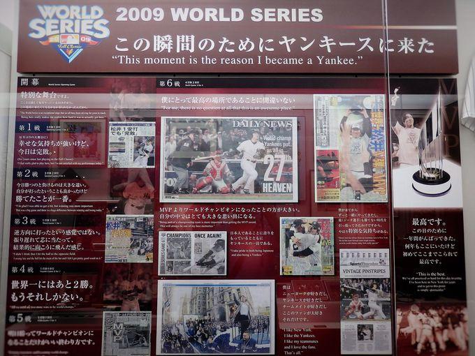 栄光の巨人軍から、憧れのメジャーリーグ、そして世界一へ