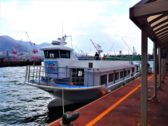 「呉艦船めぐり」は呉中央桟橋ターミナルから