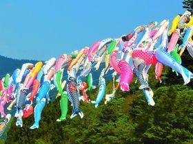 群馬「かんな鯉のぼり祭り」は関東の穴場的鯉のぼり祭り!