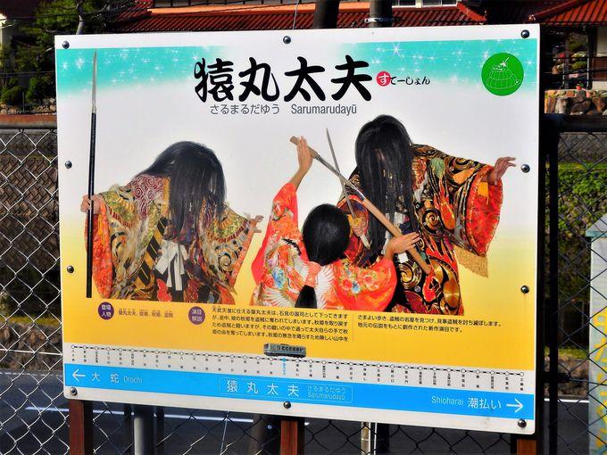 広島県の三次と島根県の江津を結ぶローカル線「三江線」