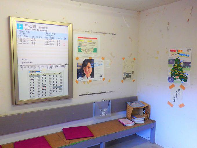 天空の駅まで116段、宇都井駅には階段しかない!