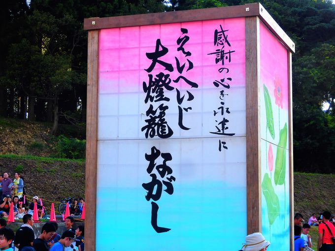 永平寺大燈籠ながしは「日本夜景遺産」