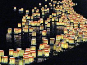 日本一の燈籠流し「永平寺大燈籠ながし」で夏にさよなら