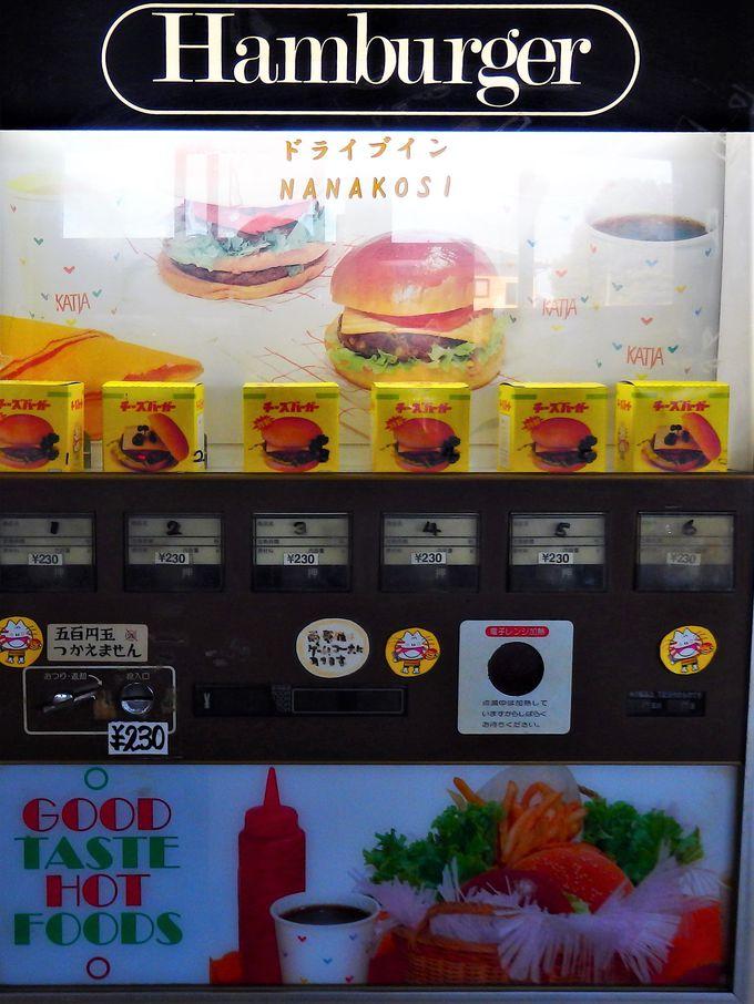 「ドライブイン七輿」の一番人気は特製チャーシュー麺
