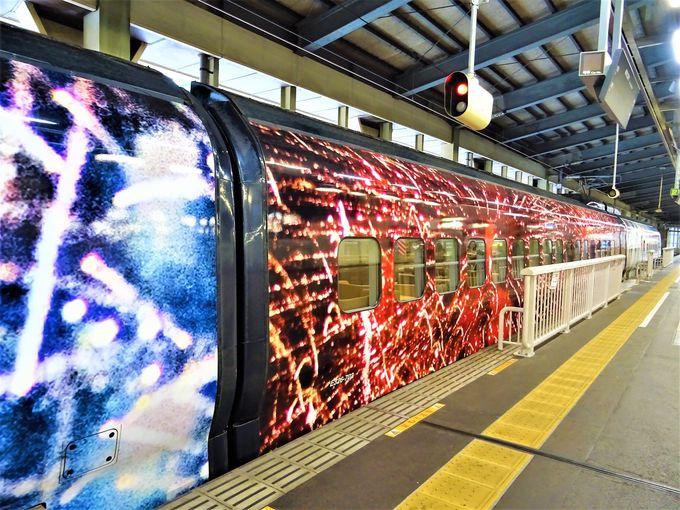 現美新幹線の圧巻の外観は蜷川実花さんの作品