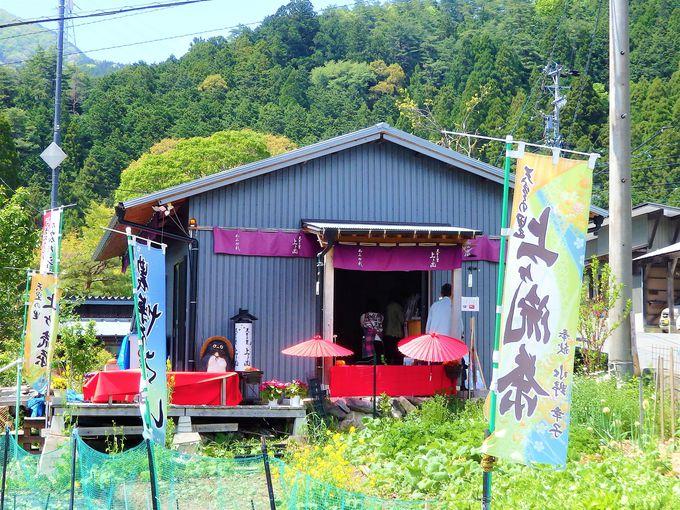 「天空の茶畑」は古くからのお茶の産地